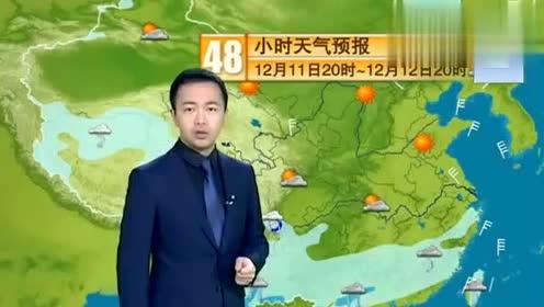 气象台:11~12号天气预报,强冷空气威力十足,气温逐步恢复正常