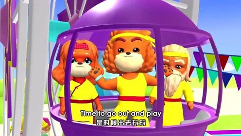 宝狄英文儿歌第二季 第12集 欢乐家庭日