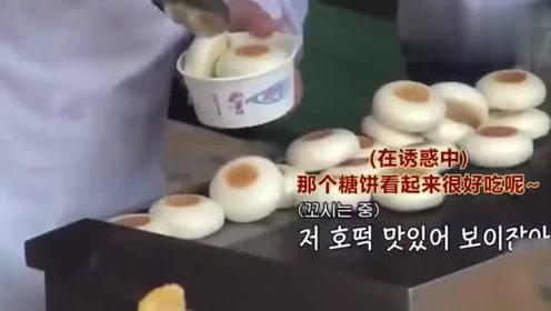 韩国明星沦陷在成都的各色美食!好吃的太多了,根本吃不过来