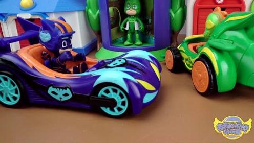 《奇奇和悦悦的玩具》睡衣小英雄赛车大作战