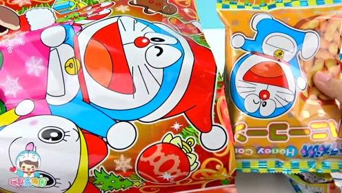 《玩具益趣园》圣诞节哆啦A梦零食大礼包拆拆拆