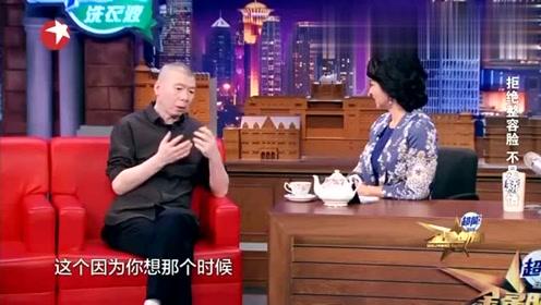 冯小刚讲述《芳华》演员选择过程,首次回应演员整容话题!