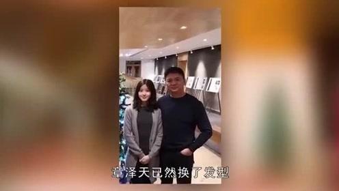 刘强东风波之后,章泽天短发亮相略嫌成熟,两人憔悴些许!