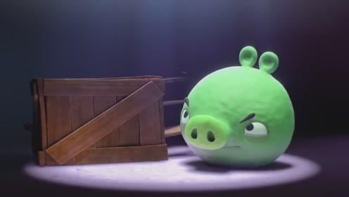 愤怒的小鸟:看导弹猪表演登高,结局意想不到