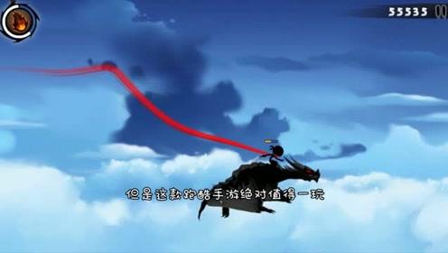 总有一天我的意中人会骑着黑色巨龙,死在半路上