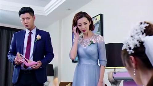 他得知前女友要结婚了,专门送给前女友一双精致的高跟鞋