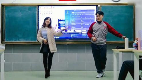 男生刁难美女老师,点了一首《极乐净土》没想到老师比他跳的还好!