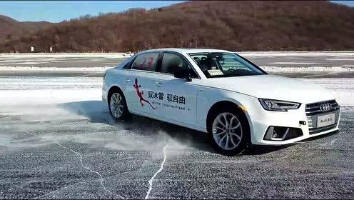 2019奥迪冰雪嘉年华