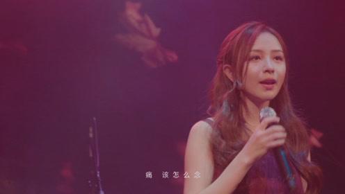 """周二珂献唱方文山作词《枫红》live!""""与二珂的约定""""生日演唱会2019"""