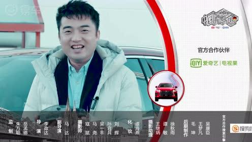 中国汽车刷圈纽北 外媒赞不绝口