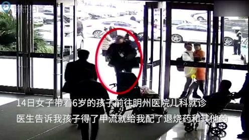 孩子就医后突犯病抽搐 女子惊慌撞前车保安伸出援助之手