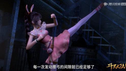 斗罗大陆,小舞八段摔惩罚猥琐魂师不乐,奥斯卡狂拍马屁表示服气