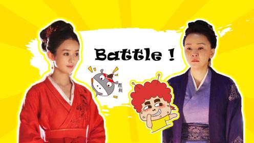 《知否》battle战第一轮,明兰犀利对战毒妇小秦氏,欺负你没道理!