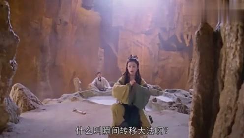 天山童姥恢复年轻时,美如天仙,这才是百看不厌的武侠片
