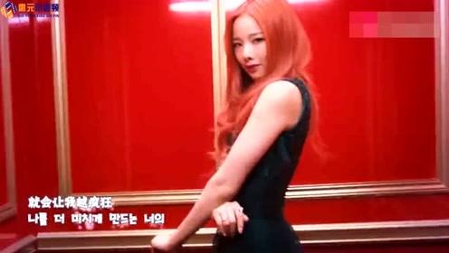 这部MV火了,韩国女团就该这么跳 EXID《L.I.E》,简直太美了