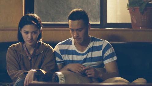 速看《我的青春也灿烂》第21集:陈军安慰茉莉丽莉留赵磊