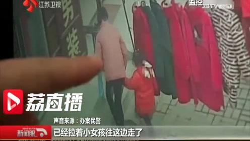 60秒,人贩子用玩具拐走孩子
