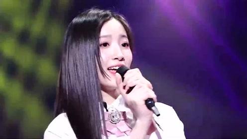 小仙女周雪表演《不败的恋人》