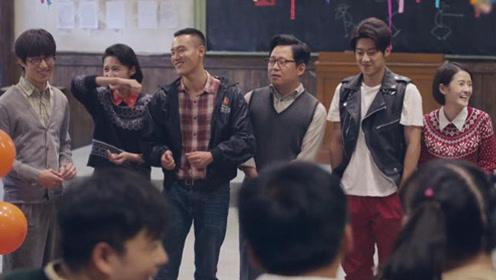 速看《我的青春也灿烂》第24集李丽莉接受赵磊