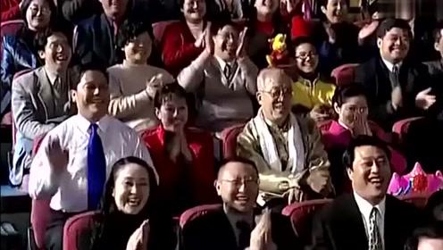 赵本山给宋丹丹讲笑话,不料宋丹丹瞬间黑脸,逗得观众爆笑不断!