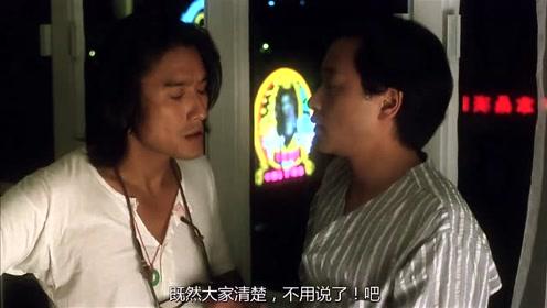 阮世杰深爱一美女,可她只喜欢林超荣,而林超荣也只为玩玩