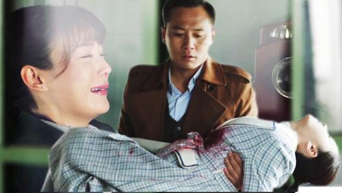 国宝奇旅:情敌为救刘烨一枪毙命,若思羞愧分手,被刘烨痛哭挽留