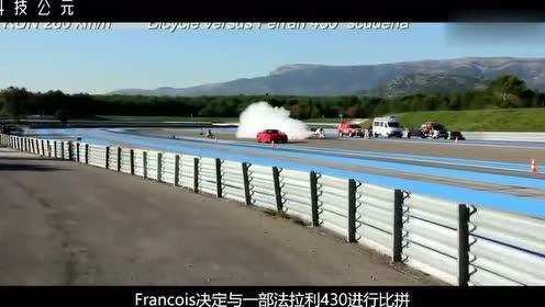 世界上最快的自行车,时速333公里,秒杀法拉利跑车