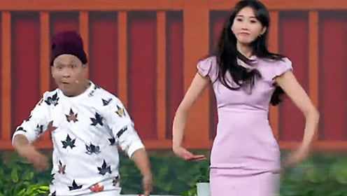 林志玲和宋小宝跳《隔壁泰山》女神这次可颠覆形象了!