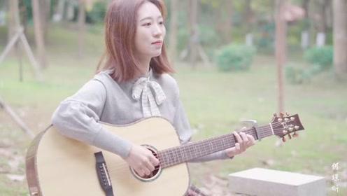 何璟昕 吉他弹唱《终身美丽》
