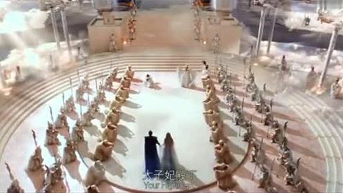 《三生三世十里桃花》亦菲跟杨洋回天宫准备完婚,成为太子妃