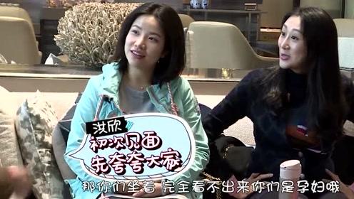 蒋丽莎和喻雯讨论着名牌包包,林珠在一旁尴尬,网红融不进的圈子图片