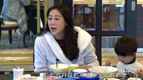 蒋丽莎和网红林珠教育孩子的方式产生分歧,两人差距一目了然!图片