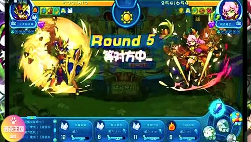 洛克王国:王者独角兽满血碾压蝶后,这就有点强无敌了,有点6!