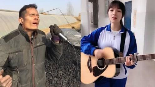 农民工兄弟翻唱最近超火的《预谋》,精湛的唱功,堪比原唱!