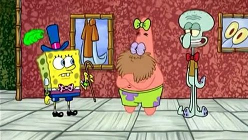 海绵宝宝:章鱼哥给派大星量身做一套礼服