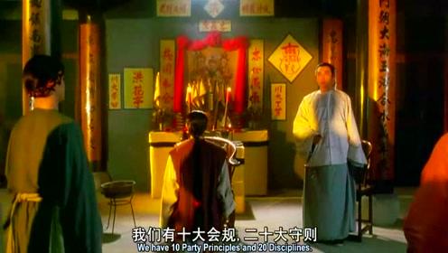 男子在庙里结拜师傅,不过如果违规也太惨了。