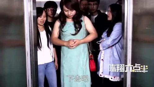 陈翔六点半:小花肥胖被歧视,下定决心减肥坚持爬了3个月楼梯!
