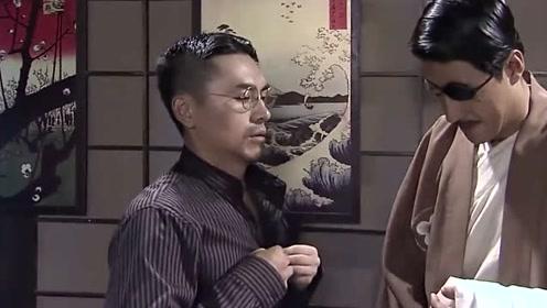 副官怀疑棋手身份,谁知棋手竟脱了件外套,瞬间打消怀疑