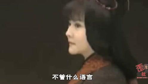 万国来朝版《生僻字》 万能的中文太强大了