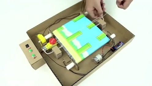 如何手工制作一个游戏机,孩子每天缠着我和他一起玩!