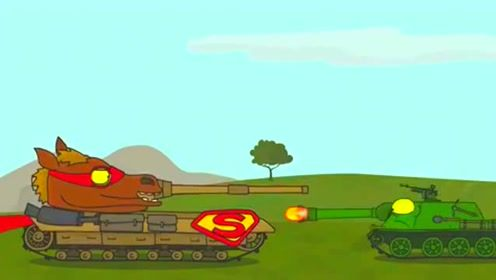 坦克世界搞笑动画:扮成超人坦克不小心露馅,尴尬
