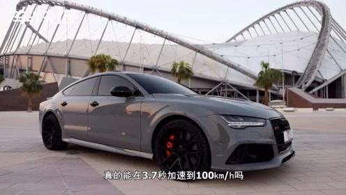 3.7秒破百的豪华运动轿车,2019款奥迪RS7详解