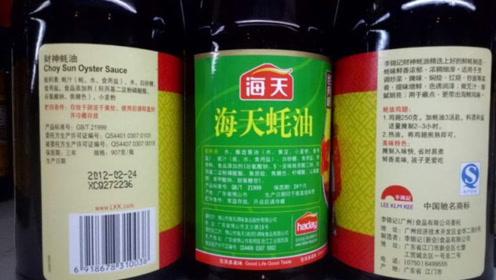 做饭经常放蚝油,你知道蚝油是什么做的吗?很多人一直都想错了!