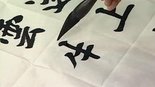 一日一书杨广馨03