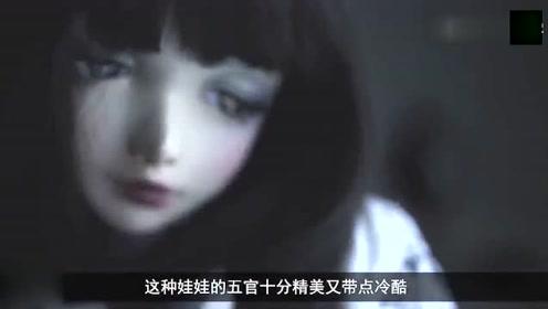 日本萌妹花9年时间,把自己改造成真人娃娃,简直大开眼界!