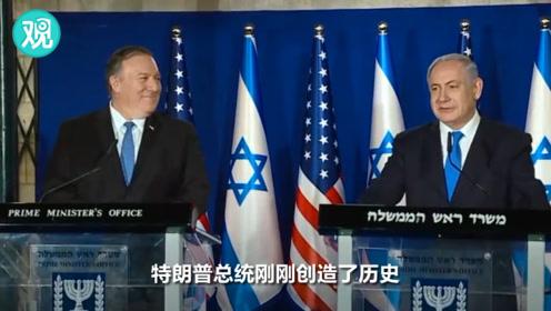 特朗普发推承认以色列对戈兰高地享有主权,以总理:赞美您!