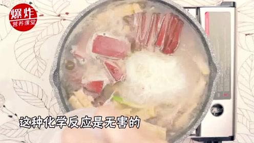 """吃猪血豆腐后拉黑便,是身体在排出""""毒素""""吗?喜欢吃的人要注意"""