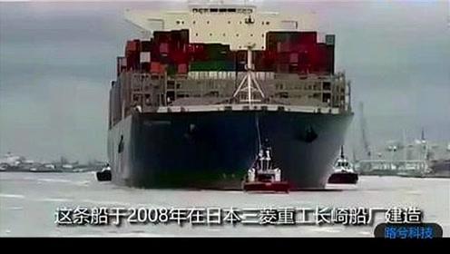 船祸比车祸还要可怕十倍,瞧瞧这艘日本商船就明白,看着都害怕!