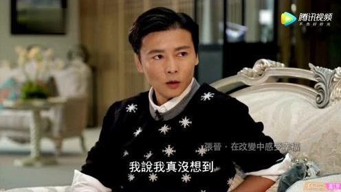 张晋直言能娶到蔡少芬像是做了个梦,拥有这个幸福的家庭,人生足矣