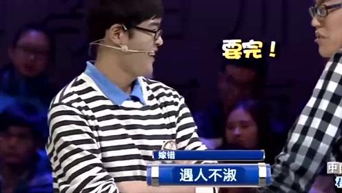 中国成语大会:超快的双音节对抗赛,对手还没开始就结束了!